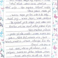 New Doc 2017-05-18_2